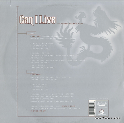 SISQO can i live 314572932-1 - back cover