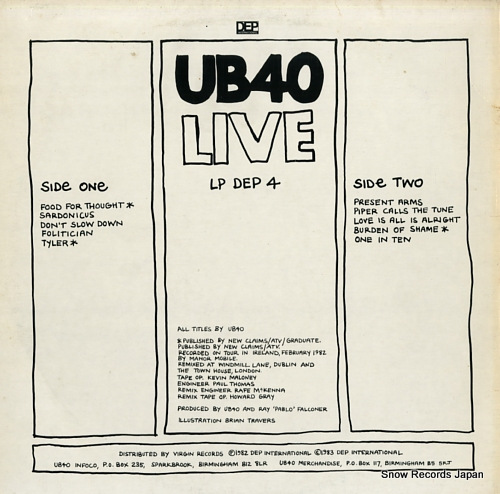 UB40 live LPDEP4 - back cover