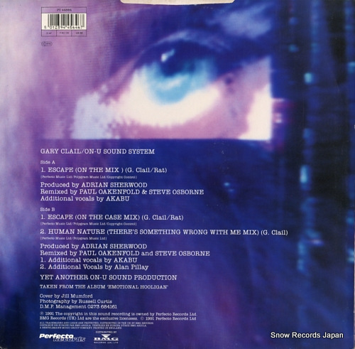 CLAIL, GARY, AND ON-U SOUND SYSTEM escape PT44564 - back cover