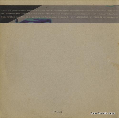 V/A progress report PR001 - back cover