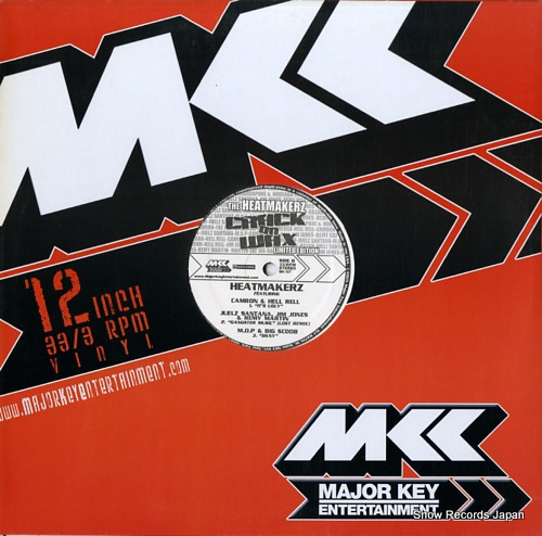 HEATMAKERZ, THE crack on wax MK-107 - back cover