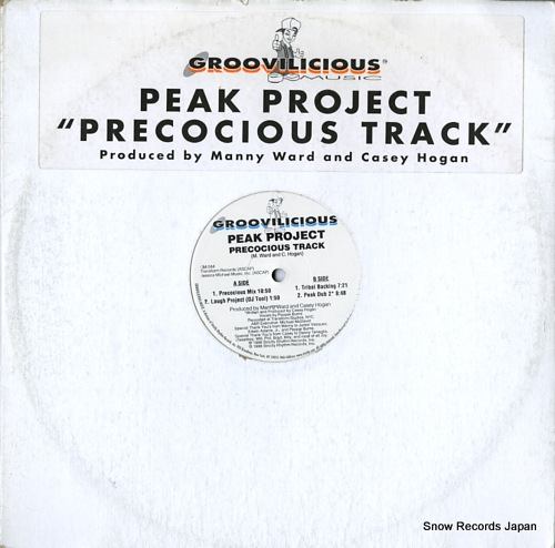 PEAK PROJECT precocious track GM-044 - front cover