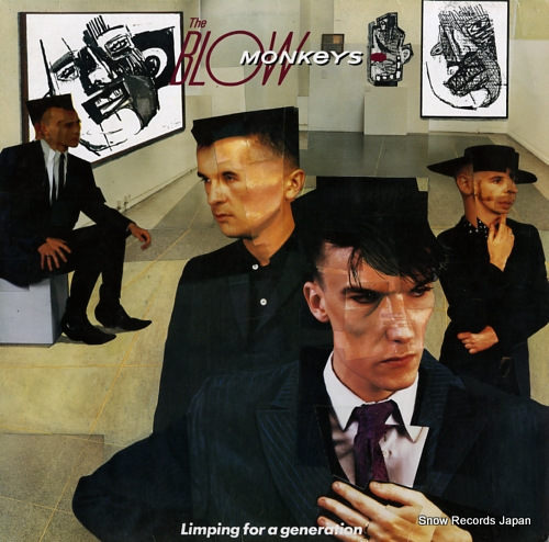 BLOW MONKEYS, THE limping for a generation PL70395 - front cover