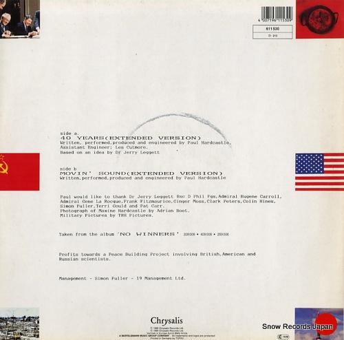 HARDCASTLE, PAUL 40 years 611530 - back cover
