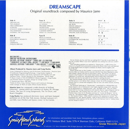 JARRE, MAURICE dreamscape SA102 - back cover
