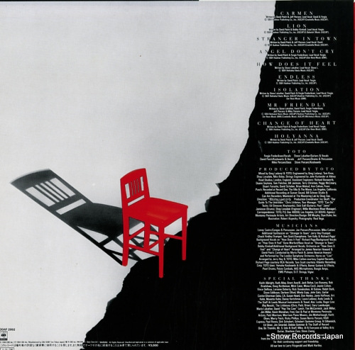 TOTO isolation 30AP2992 - back cover