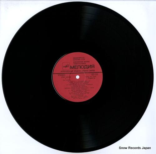PANTYUKOV, GEORGY omsk russian folk choir C20-05461-2 - disc