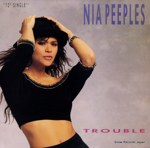 PEEPLES, NIA trouble 870154-1 - front cover