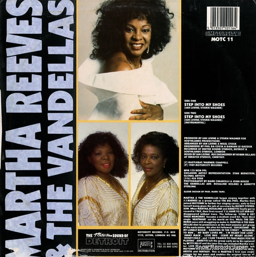 REEVES, MARTHA, AND THE VANDELLAS step into my shoes MOTC11 - back cover