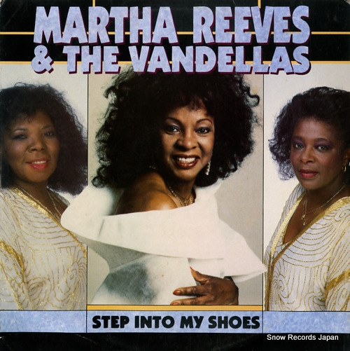 REEVES, MARTHA, AND THE VANDELLAS step into my shoes MOTC11 - front cover