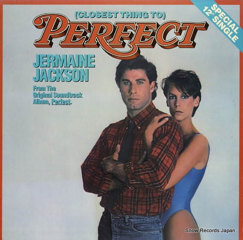 JACKSON, JERMAINE (closest thing to) perfect AD1-9357 - front cover