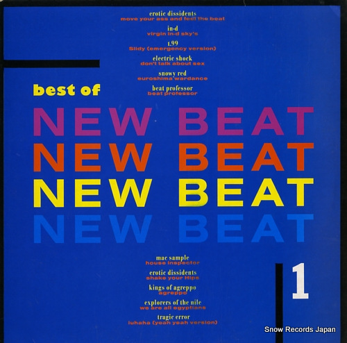 V/A best of new beat 837988-1 - front cover