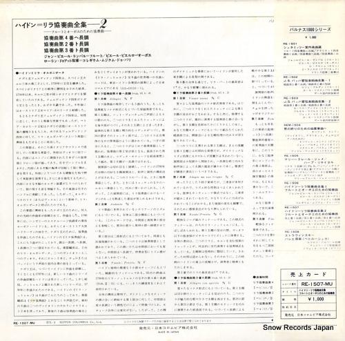 RAMPAL, JEAN-PIERRE haydn; cinq concerti pour flute, hautbois et orchestre-2 RE-1507-MU - back cover
