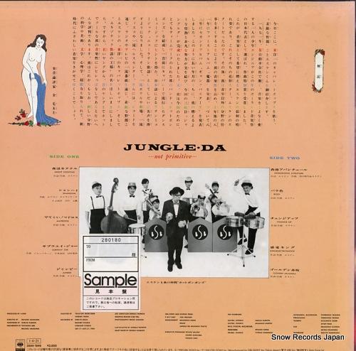 S-KEN jungle・da 28AH1846 - back cover