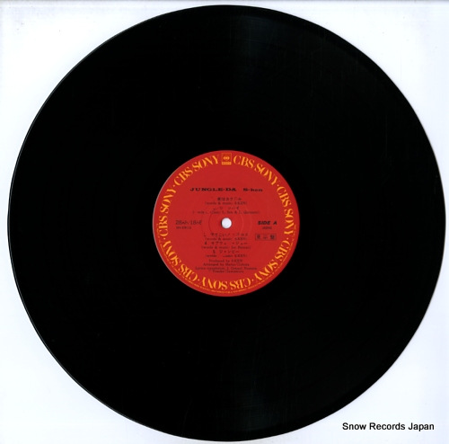 S-KEN jungle・da 28AH1846 - disc