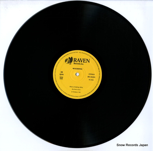 WHO, THE who's who RV81251 - disc
