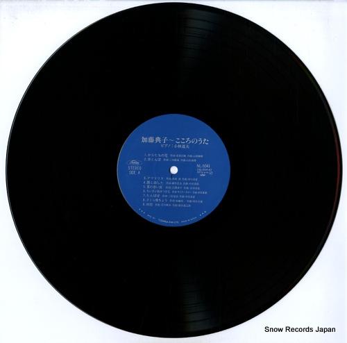 KATO, NORIKO kokoro no uta NL-5041 - disc