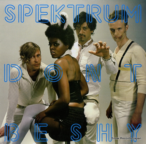SPEKTRUM don't be shy SPEK007 - front cover