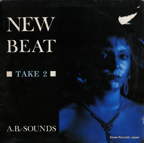 V/A new beat / take2 SUB044 - front cover
