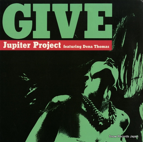JUPITER PROJECT give WBC-01 - front cover