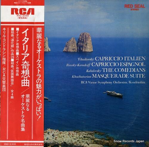 KONDRASHIN, KYRIL tchaikovsky; capriccio italien RVC-2089 - front cover