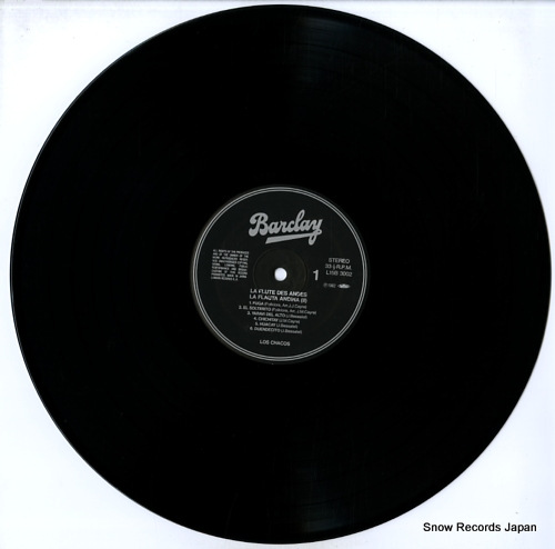 LOS CHACOS la flauta andina (2) L15B3002 - disc