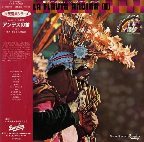 LOS CHACOS la flauta andina (2) L15B3002 - front cover