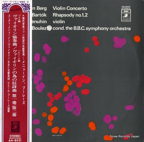 ユーディ・メニューイン ベルク:ヴァイオリン協奏曲 AA-8521