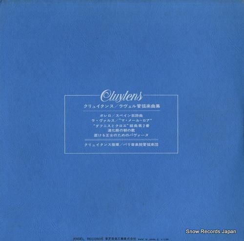CLUYTENS, ANDRE ravel; bolero AA-93021B - back cover