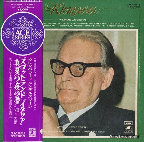 オットー・クレンペラー メンデルスゾーン:交響曲第3番「スコットランド」、第4番「イタリア」 EAA-93081B