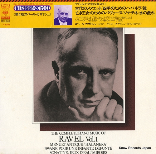 CASADESUS, ROBERT the complete piano music of ravel vol.1 SOCU50 - front cover