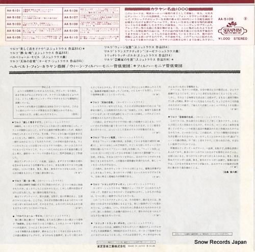 KARAJAN, HERBERT VON j. strauss; the blue danube waltz AA-5109 - back cover