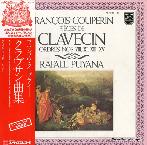 PUYANA, RAFAEL couperin; pieces de clavecin ordres nos. 8, 11, 13, 15 PC-1833-34 - front cover