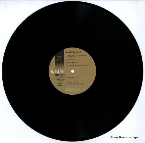 FUSE, AKIRA gomen K28A-136 - disc