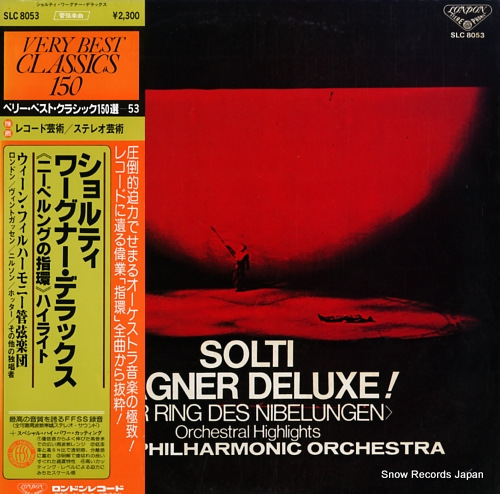SOLTI, GEORG solti wagner deluxe SLC8053 - front cover