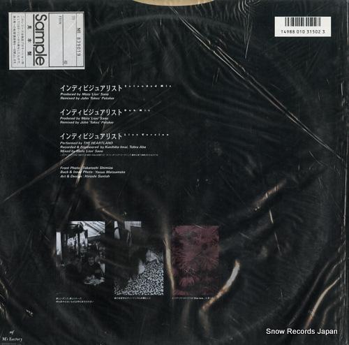 SANO, MOTOHARU individualists 12.3H-320 - back cover