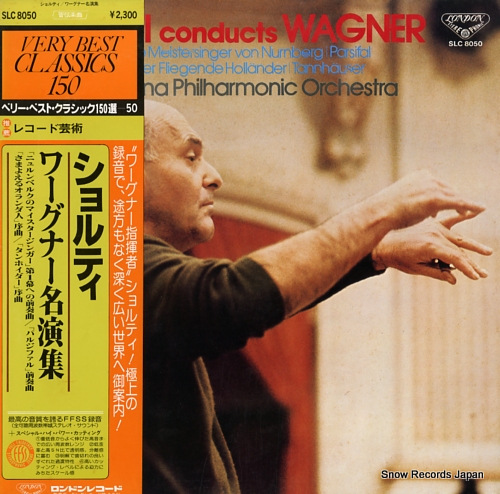 SOLTI, GEORG solti conducts wagner SLC8050 - front cover