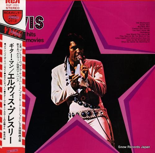 PRESLEY, ELVIS elvis sings hits from his movies RGP-1001 - front cover