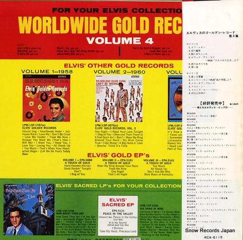 PRESLEY, ELVIS elvis' gold records volume 4 RCA-6115 - back cover