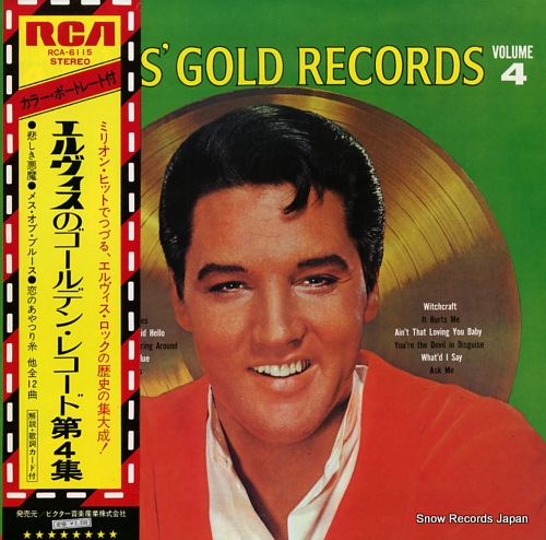 PRESLEY, ELVIS elvis' gold records volume 4 RCA-6115 - front cover