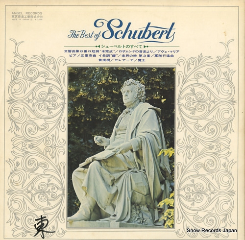 V/A the best of schubert AA-9975B - back cover