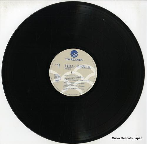 KUROZUMI, KENGO still T28A-1018 - disc