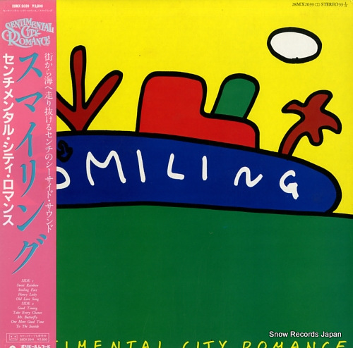 SENTIMENTAL CITY ROMANCE smiling 28MX2039 - front cover