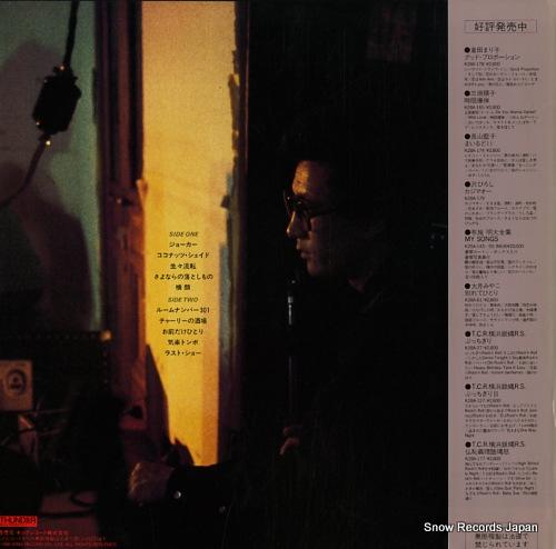 YASHIKI, TAKAJIN profile K28A-216 - back cover