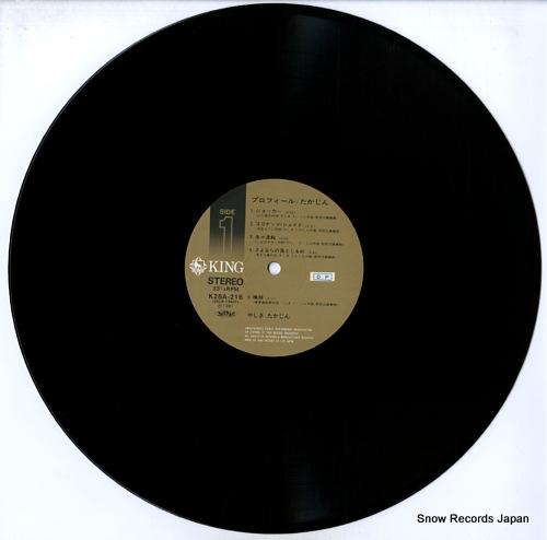 YASHIKI, TAKAJIN profile K28A-216 - disc