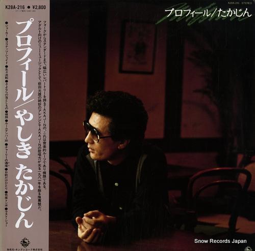 YASHIKI, TAKAJIN profile K28A-216 - front cover