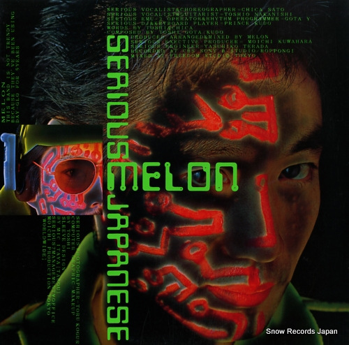 MELON serious japanese 12AP3056 - front cover