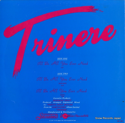 TRINERE i'll be all you ever need JPI-2001 - back cover