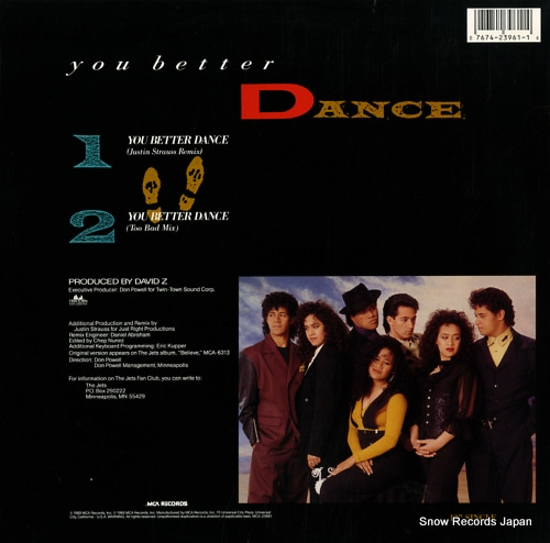 JET, THE you better dance MCA-23961 - back cover