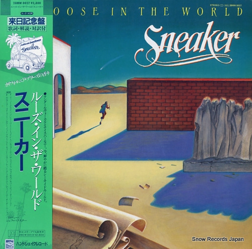 SNEAKER loose in the world 28MW0027 - front cover
